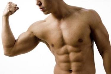 Vitamine per i muscoli