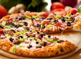 Pizza calorie