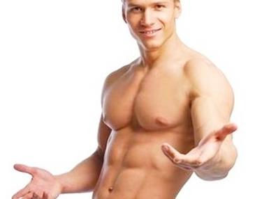 corpo muscoli