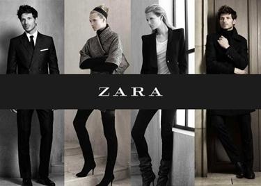 Zara abbigliamento<p />