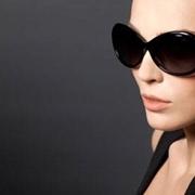 Scelta degli occhiali da sole