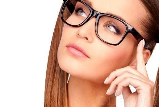 Offerta occhiali da vista occhiali trovare offerta for Moda 2015 occhiali da vista